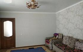 4-комнатный дом, 64 м², 6 сот., 14 мкр, Титова 3 — Первомайская за 8 млн 〒 в Семее