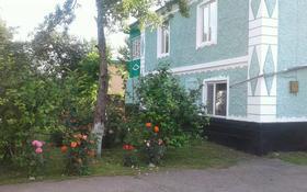 8-комнатный дом, 300 м², 17 сот., Казахстана 11 за 13 млн 〒 в