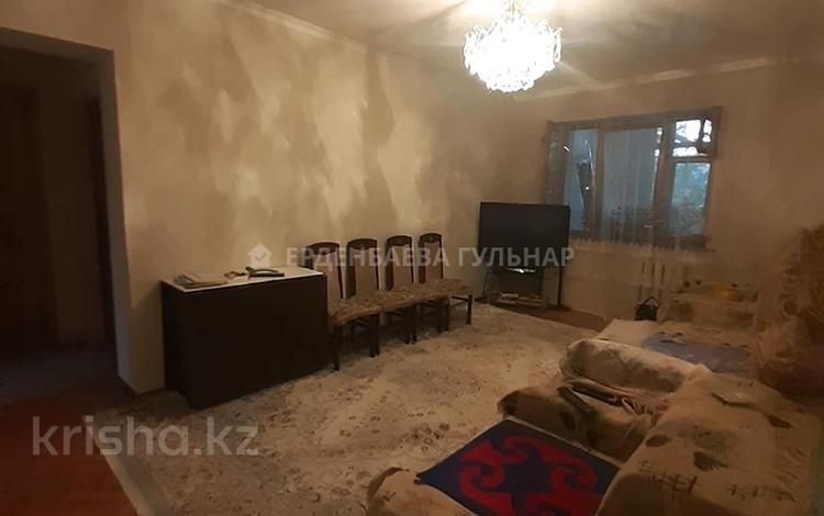 4-комнатная квартира, 80 м², 3/5 этаж, улица Алдабергенова — Кунаева за 25.5 млн 〒 в Талдыкоргане