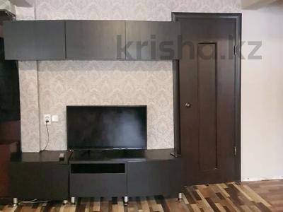 3-комнатная квартира, 73 м², 1/5 этаж посуточно, Мызы 41 за 10 000 〒 в Усть-Каменогорске