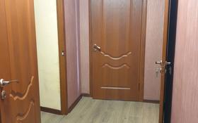 5-комнатный дом помесячно, 130 м², мкр Горный Гигант — Жаркенская за 250 000 〒 в Алматы, Медеуский р-н