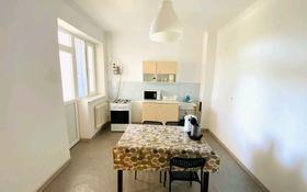 2-комнатная квартира, 60 м², 3/9 этаж посуточно, Привокзальный-3А 14 за 8 000 〒 в Атырау, Привокзальный-3А