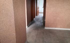 3-комнатная квартира, 75 м², 8/9 этаж, мкр Аксай-2 за 29.5 млн 〒 в Алматы, Ауэзовский р-н