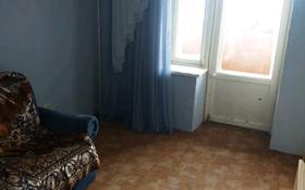 3-комнатная квартира, 65 м², 6/10 этаж помесячно, Розы Люксембург 102 за 75 000 〒 в Павлодаре