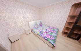1-комнатная квартира, 35 м², 5/9 этаж посуточно, Карима Сутюшева 17 — Жумабаева за 7 000 〒 в Петропавловске