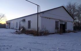 Завод 20 соток, М.Арынова 1ц за 50 млн 〒 в Актобе