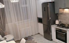 2-комнатная квартира, 65 м², 4/5 этаж, улица Гастелло 48 за 20.5 млн 〒 в Петропавловске