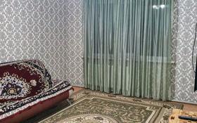 2-комнатная квартира, 53 м², 3/5 этаж, улица Рыскулова 255 а за 13 млн 〒 в Талгаре
