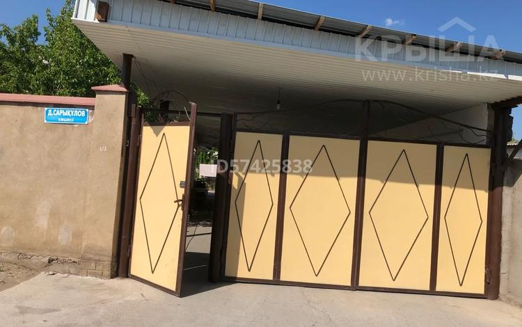 5-комнатный дом, 120 м², 5.8 сот., Сарыкулова 1/3 за 40 млн 〒 в Шымкенте, Аль-Фарабийский р-н
