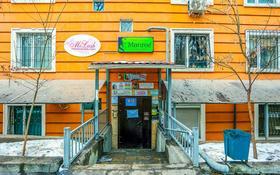 Под магазин, офис за 220 000 〒 в Алматы, Алмалинский р-н