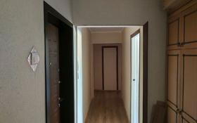 2-комнатная квартира, 58 м², 10/12 этаж, Жастар 39 за 17 млн 〒 в Усть-Каменогорске