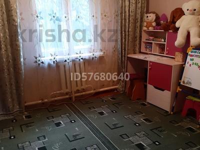 3-комнатный дом, 72 м², 3 сот., пгт Балыкши за 13 млн 〒 в Атырау, пгт Балыкши — фото 6