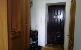 1-комнатная квартира, 36.3 м², 4/5 этаж, Курмангазы 5 кв.93 за 12 млн 〒 в Атырау