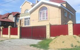 7-комнатный дом, 460 м², 10 сот., Узкоколейная за 65 млн 〒 в Костанае