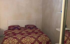 1-комнатная квартира, 36 м², 1/5 этаж посуточно, Ермекова 10/2 — Ерубаева за 5 500 〒 в Караганде, Казыбек би р-н