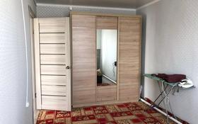 3-комнатный дом, 100 м², 5 сот., улица Дулатова 10/1 за 15 млн 〒 в Уральске