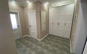 4-комнатная квартира, 140 м², 5/5 этаж, Тауелсиздик 9 за 32.9 млн 〒 в Актобе
