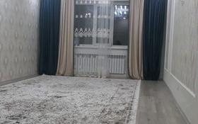 2-комнатная квартира, 87 м², 2/5 этаж, мкр Жана Орда, Нур 5 корпус 1 за 27.5 млн 〒 в Уральске, мкр Жана Орда