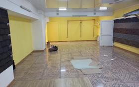 Офис площадью 100 м², Бактыораза Бейсекбаева 23 за 300 000 〒 в Нур-Султане (Астана), р-н Байконур