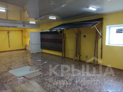 Офис площадью 100 м², Бактыораза Бейсекбаева 23 за 300 000 〒 в Нур-Султане (Астана), р-н Байконур — фото 5
