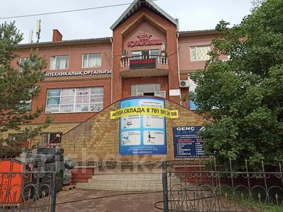 Офис площадью 100 м², Бактыораза Бейсекбаева 23 за 300 000 〒 в Нур-Султане (Астана), р-н Байконур — фото 7