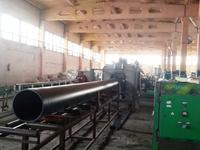 Завод 420 соток