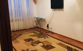 1-комнатная квартира, 41.5 м², 6/6 этаж, Чкалова 15Б за 12.5 млн 〒 в Костанае