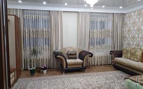 3-комнатная квартира, 83.7 м², 3/5 этаж, Жангильдина 1 за 22 млн 〒 в Косшы