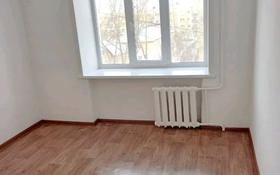 1-комнатная квартира, 14.8 м², 4/5 этаж, Абая 139а — Ташенова за 3 млн 〒 в Кокшетау