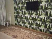 1-комнатная квартира, 30 м², 5/5 этаж помесячно