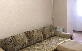 4-комнатная квартира, 95 м², 3/5 этаж помесячно, 14-й мкр 45 за 140 000 〒 в Актау, 14-й мкр