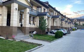 12-комнатный дом помесячно, 370 м², мкр Юбилейный, Мкр Юбилейный — Ондасынова за 2.5 млн 〒 в Алматы, Медеуский р-н