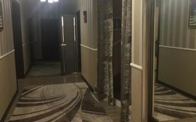 8-комнатный дом, 230 м², 14 сот., Кунаева 1А за 36 млн 〒 в Косозен