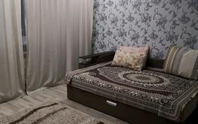 1-комнатная квартира, 50 м², 1/5 этаж по часам, мкр. Батыс-2 338 — Батыс за 1 200 〒 в Актобе, мкр. Батыс-2