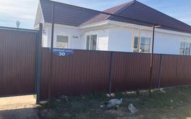 3-комнатный дом, 120 м², 10 сот., Акжайык 30 за 18 млн 〒 в Аксае