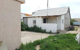 4-комнатный дом, 170 м², 4 сот., Майданова — Самал за 15 млн 〒 в Уральске