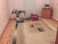 4-комнатный дом, 100 м², 10 сот.