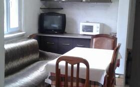 2-комнатный дом помесячно, 45 м², мкр Горный Гигант, Мкр Горный Гигант за 75 000 〒 в Алматы, Медеуский р-н