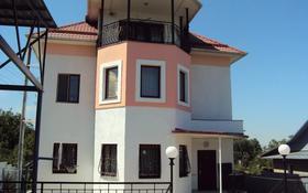6-комнатный дом, 385 м², 9 сот., мкр Нурлытау (Энергетик), Кунжарык за 200 млн 〒 в Алматы, Бостандыкский р-н