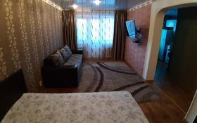 1-комнатная квартира, 35 м², 3/5 этаж по часам, 1 Мая 8 — 1 мая лермонтова за 500 〒 в Павлодаре