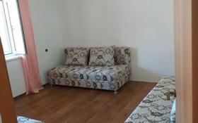 2-комнатный дом посуточно, 35 м², Интернациональная 18 за 20 000 〒 в Бурабае