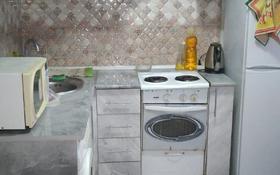 2-комнатная квартира, 45 м², 4/5 этаж, Мызы 3 за 10.7 млн 〒 в Усть-Каменогорске