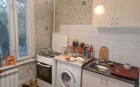 3-комнатная квартира, 63 м², 1/5 этаж, 5мкр за 13.5 млн 〒 в Талдыкоргане