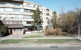 Коммерческое помещение за 320 000 〒 в Алматы, Бостандыкский р-н