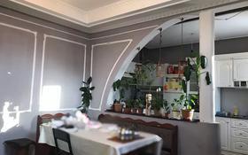 5-комнатный дом, 129.7 м², 6 сот., мкр Думан-1, Карашаш 80 за 38 млн 〒 в Алматы, Медеуский р-н
