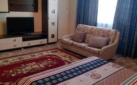 1-комнатная квартира, 50 м², 9/12 этаж по часам, Сарайшык 5 — Акмешит за 1 000 〒 в Нур-Султане (Астана)