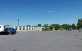 Промбаза 6.68 га, Рабочая улица 160 за 2 млн 〒 в Костанае