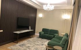 8-комнатный дом, 400 м², 8.1 сот., мкр Таусамалы, Арман 8 за 190 млн 〒 в Алматы, Наурызбайский р-н