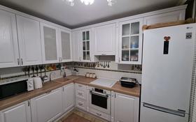 3-комнатная квартира, 85 м², 2/5 этаж, Утепова 31/2 — Утепова за 34.5 млн 〒 в Усть-Каменогорске