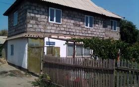 Дача с участком в 8 сот., Кумшагал 25 за 4 млн 〒 в Таразе